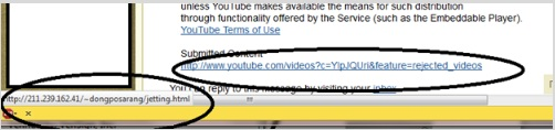 Email phishing example